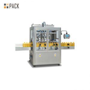 Ilmainen lähetyshinta automaattinen pullotettu moottori voiteluaine voiteluaine soijapapu palmuöljyä täyttö kone
