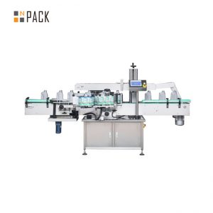 Ilmainen toimitus automaattinen täyttörajoitus- ja etiketöintikone, automaattinen liimamerkintälaite